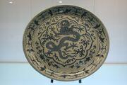 Ming Dynasty porcelain dish, Jiajing Reign Period.JPG