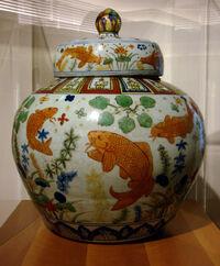 Porcelaine chinoise Guimet 261101