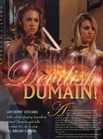 Dev Dum1