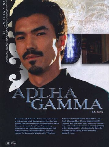 File:Alpha Gamma1.jpg