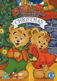 File:Bears christmas.jpg