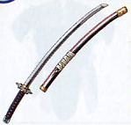 File:Silver Sword.png