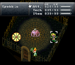File:Chrono Trigger Protect.png