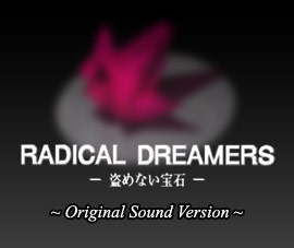 File:Radical Dreamers Original Sound Version.jpg