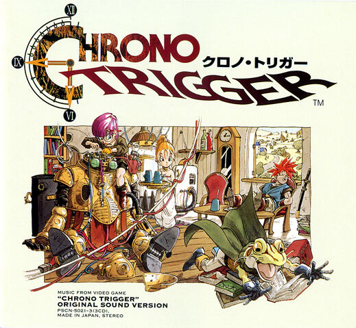 File:Chrono Trigger Original Sound Version cover.jpg