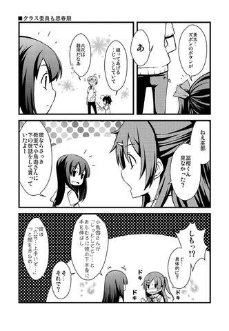 File:Kazari Kannagi (Wind chime) and Shinka Nibutani (Mori-sama).jpg