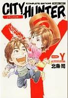 File:CH-Y bookcover.jpg