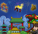 Lunar New Year Event (2011)
