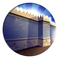 File:Walls of Babylon (Civ5).png