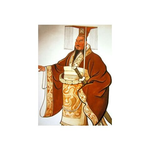 Image depicting Qin Shi Huang