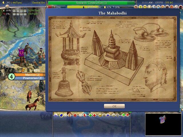 File:Mahabodhi wonder.jpg