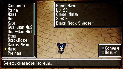 File:Black Rock Shooter.png