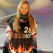 Dove-cameron-cloud-9-400