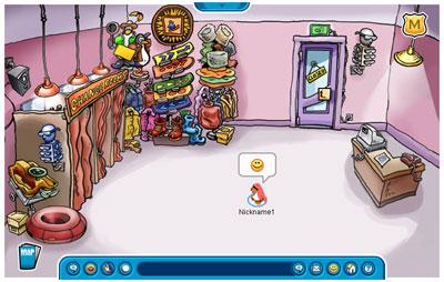File:Gift Shop 2005.jpg