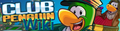 Thumbnail for version as of 00:49, December 8, 2013
