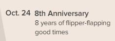 File:2013 Anniversary Teaser.jpg