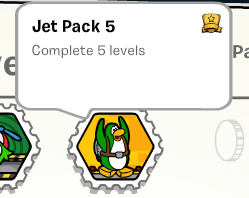 File:Jet pack 5 stamp book.png
