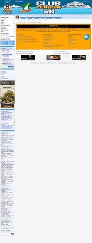File:Old userpage.png