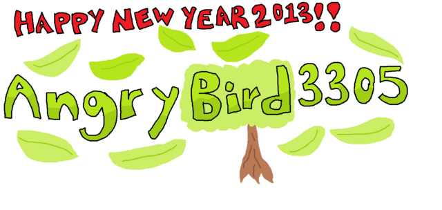 File:AngryBird3305 Happy New Year 2013 Logo.png