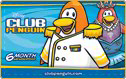 File:MembershipCards7.png