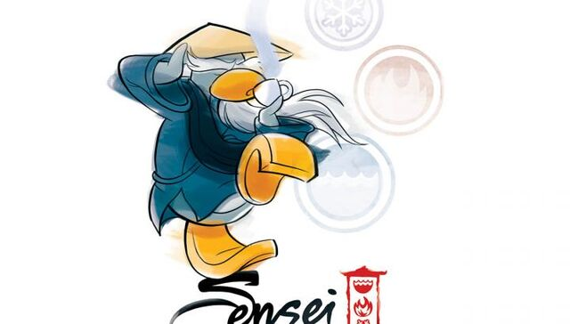 File:Sensei background.jpg