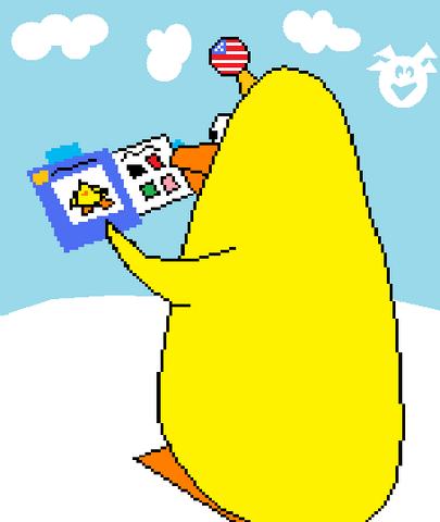 File:Bigbird..Art-AddingPin.png