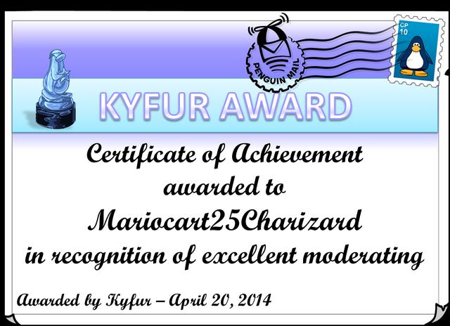 File:Mariocart25Award.png