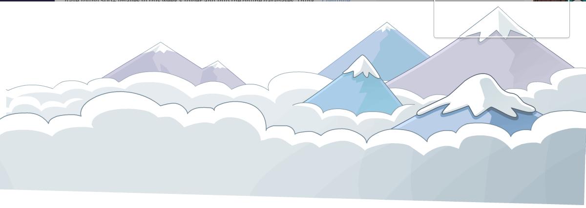Mountain111