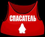Lifeguard Shirt icon ru