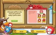 Puffle Party 2016 interface page 1