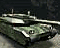 File:RA2 Alpha Grizzly Tank Icons.png
