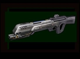 File:Old Laser Rifle.jpg