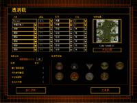 Generals Skirmish Settings