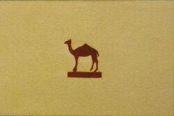 Northern Kordofan