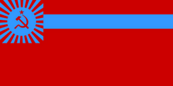 Flag of Georgian SSR