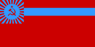 File:Flag of Georgian SSR.png