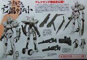 Alexander weapon design