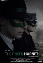 The green hornet short 2006