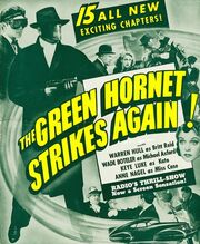 Green hornet returns serial