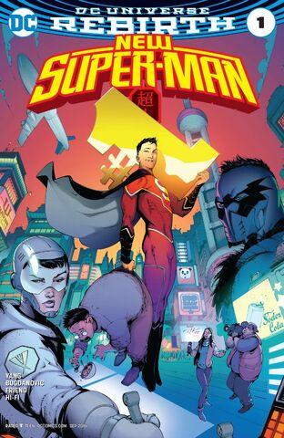 File:New Super-Man 1.jpg