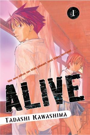 File:Alive 1.jpg