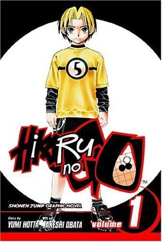File:Hikaru no Go 1.jpg
