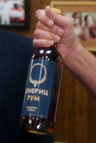 File:Serbian Rum.jpg