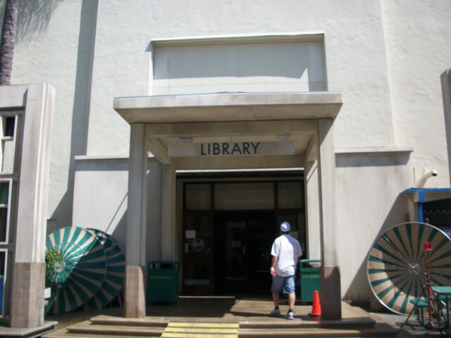 File:Stage 30 Library.jpg