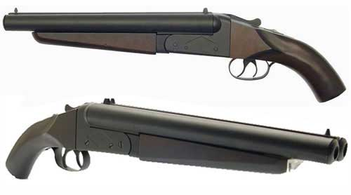 File:Shotgunview1.jpg