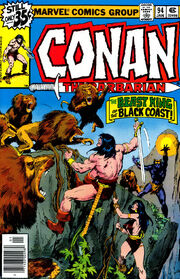 Conan the Barbarian Vol 1 94