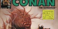 Savage Sword of Conan 195
