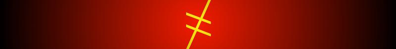 Atra Banner