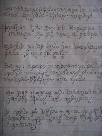 File:Example of Qâêr Text.jpg
