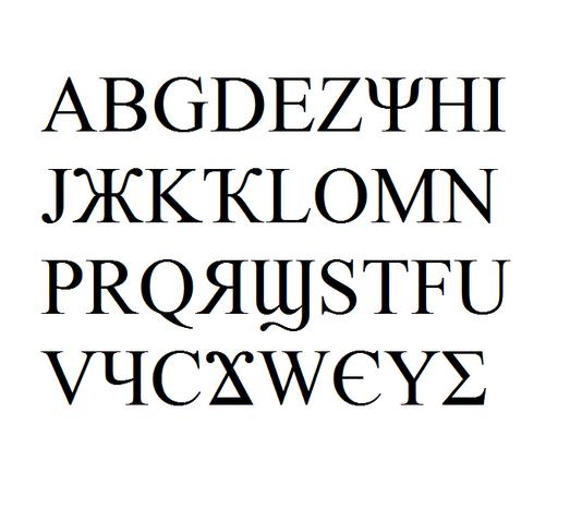 File:L'alfabetta.png